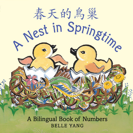 A Nest in Springtime by Belle Yang