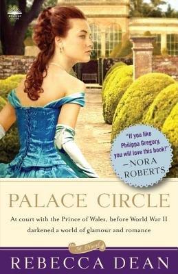 Palace Circle
