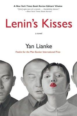 Cover art for Lenin's Kisses