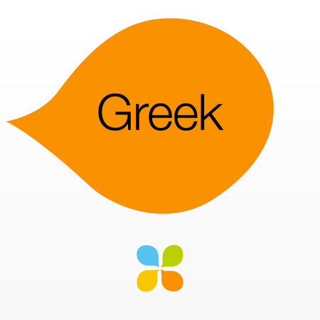 Living Language Greek (Universal/Standalone)