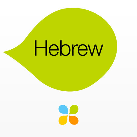 Living Language Hebrew (Universal/Standalone)