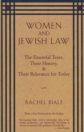 Women and Jewish Law by Rachel Biale