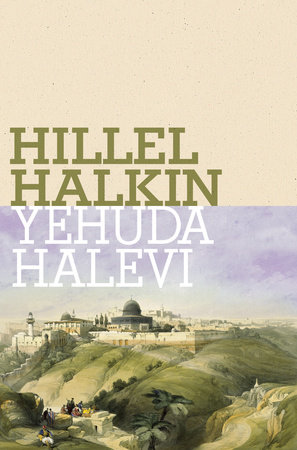 Yehuda Halevi by