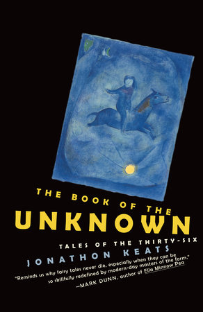 The Book of the Unknown by