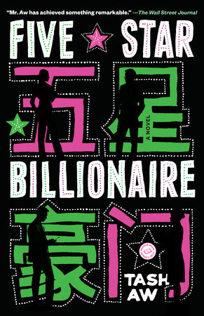Five Star Billionaire by