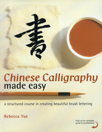 Chinese Calligraphy Made Easy by