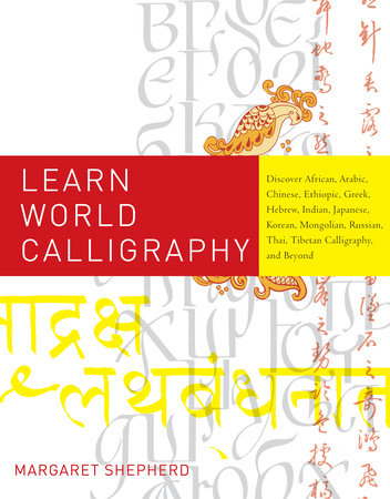 Learn World Calligraphy by