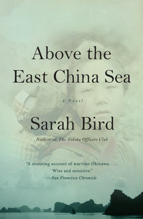 Above the East China Sea by Sarah Bird