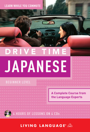 Drive Time: Japanese (CD) by Living Language