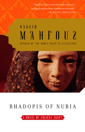Rhadopis of Nubia by