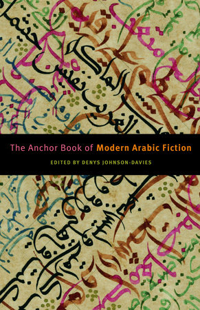 The Anchor Book of Modern Arabic Fiction by Denys Johnson-Davies