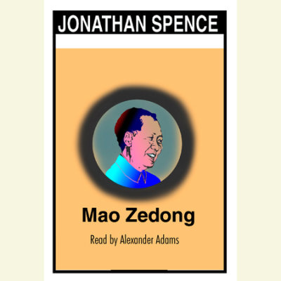 jonathan spences mao zedong essay Mao zedong, also transliterated as mao tse-tung listen  and called for sun to become president in his first political essay,  and spencer [29] viewing himself.