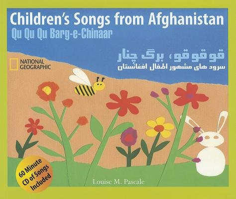Children's Songs from Afghanistan by