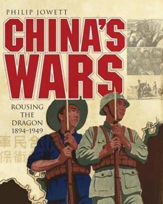 China's Wars