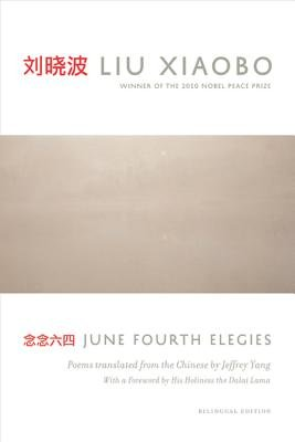 Cover of June Fourth Elegies