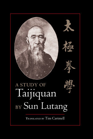 A Study of Taijiquan by
