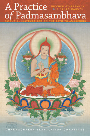 A Practice of Padmasambhava by