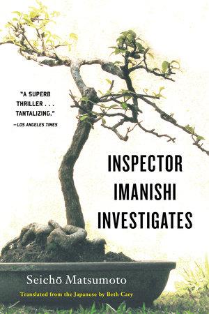 Inspector Imanishi Investigates by
