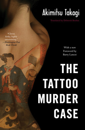 The Tattoo Murder Case by