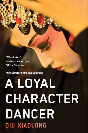 A Loyal Character Dancer by