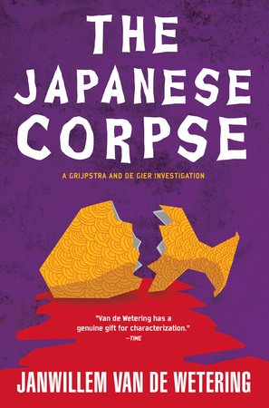 The Japanese Corpse by