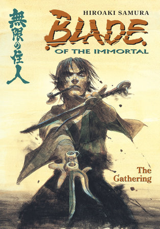 Blade of the Immortal Volume 8: The Gathering