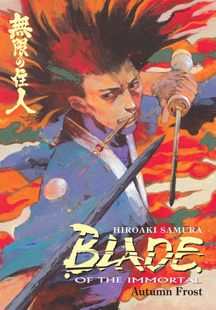 Blade of the Immortal Volume 12: Autumn Frost