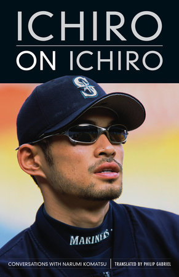 Ichiro on Ichiro by