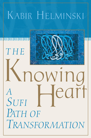 The Knowing Heart by