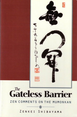 Gateless Barrier by