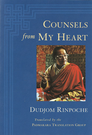 Counsels from My Heart by