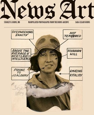 News Art by