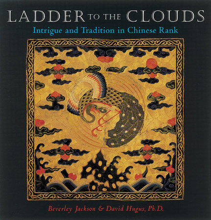 Ladder to the Clouds by