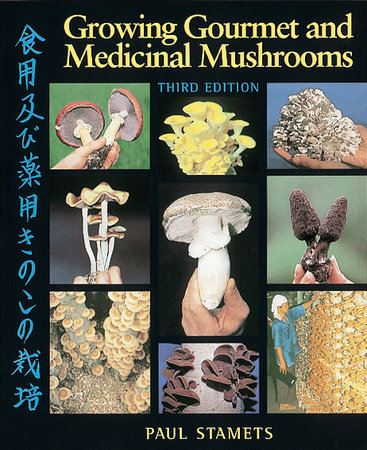Growing Gourmet and Medicinal Mushrooms by Paul Stamets