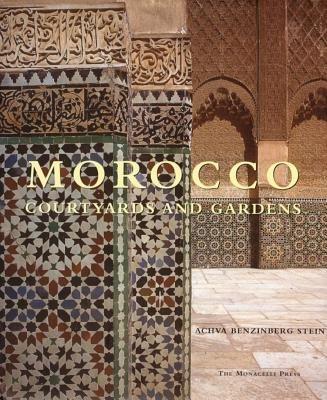 Morocco by Achva Benzinberg Stein