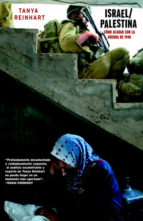 Israel/Palestina by
