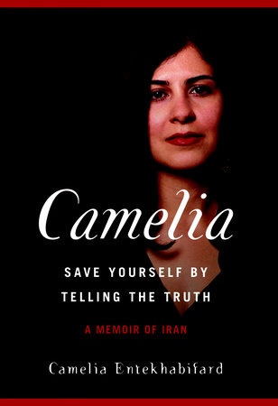 Camelia by