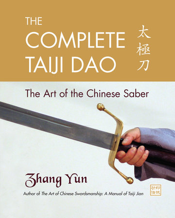 The Complete Taiji Dao by