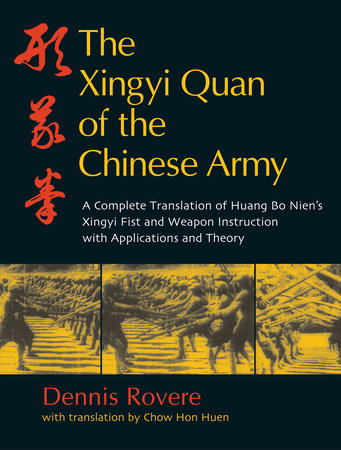 The Xingyi Quan of the Chinese Army by