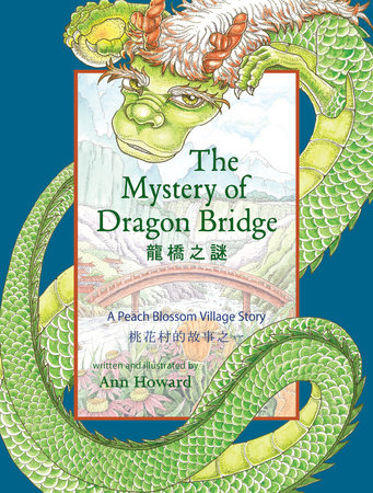 The Mystery of Dragon Bridge by Ann Howard