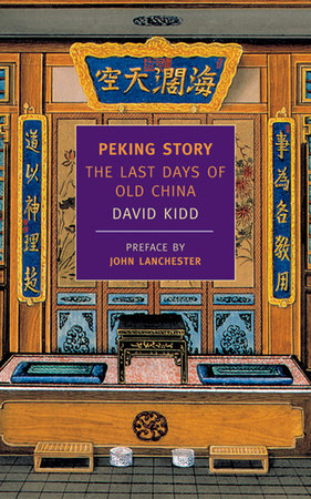 Peking Story by