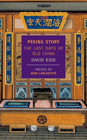 Peking Story