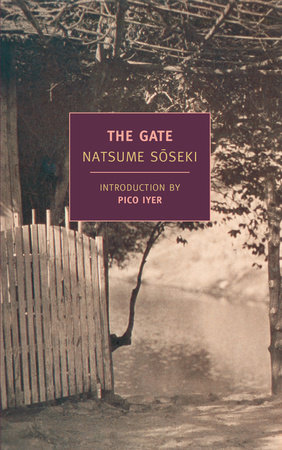 The Gate by