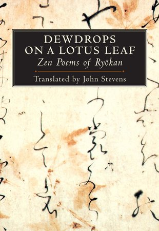 Dewdrops on a Lotus Leaf by