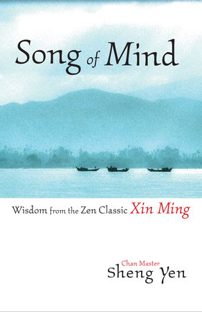 Song of Mind by Master Sheng-Yen