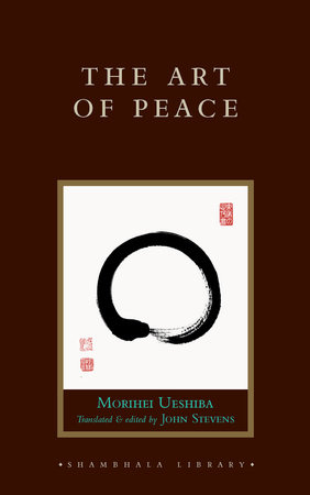 The Art of Peace by