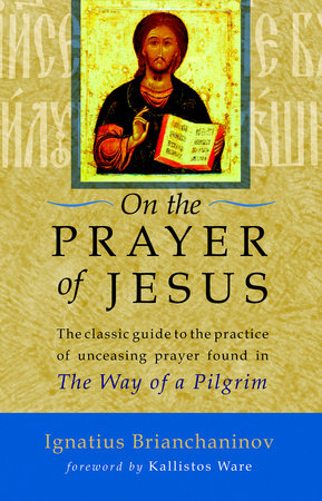 On the Prayer of Jesus by