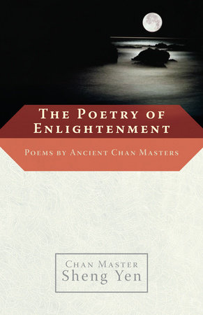 The Poetry of Enlightenment by