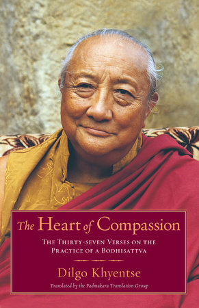 The Heart of Compassion by