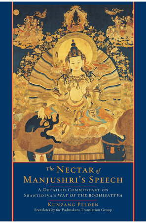 The Nectar of Manjushri's Speech by